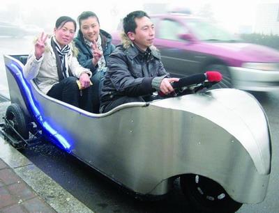 自制电动三轮车!
